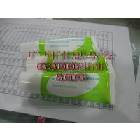 China use for fuser film sleeve grease HP grease good quality  new on sale