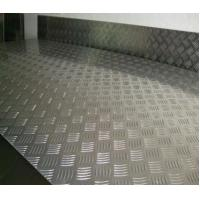 Quality 5 Bar Alloy Aluminium Checker Plate Aluminum Tread Plate Embossed Sheet 5000 Series wholesale
