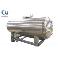 Quality Full Automatic Food Sterilization Equipment Electric Heating Or Using Steam Boiler wholesale