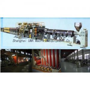 China Aluminum plastic composite board line on sale