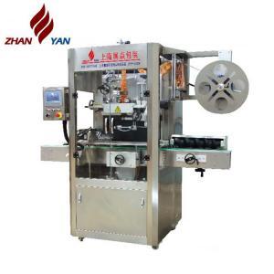 China Thermal Shrinkage Bottle Label Applicator Machine Full Automatic 3730*1314*2050mm on sale