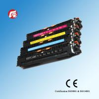Quality compatible CE310A color laser toner cartridge for HP LaserJet Printer CP1025/Cp1025NW wholesale