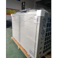 China Meeting swimming pool heat pump 50KW/ 380V water heater support WIFI function on sale