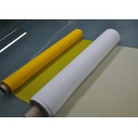 Quality White 100% Polyester Screen Printing Mesh 45 Inch Size , 80T-48 Count wholesale