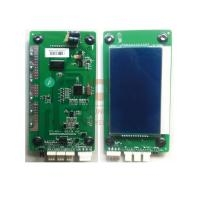 Buy cheap 5w 4.3inch Elevator Lcd Display Elevator Parts With 54mm * 92mm Visible Size from wholesalers