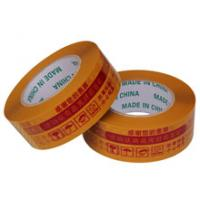 Quality customized packing tape wholesale