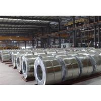 Cheap Spangle Chromated / Oiled JIS Hot Dipped Galvanized Steel Coils for sale