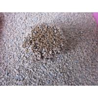 Buy cheap Irregular Special Kitty Litter PET Products Cat Litters,Kitty Litter,Cat Clay,Cat Sand product