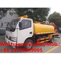 Quality high quality and competitive price customized CLW brand water mist cannon truck for sale, water tanker truck wholesale
