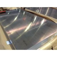 Cheap Industrial Aircraft Aluminum Sheet , Wooden Packing 7075 T6 Aluminum Plate for sale