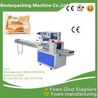 Quality Horizontal pillow type flow pack Machine wholesale