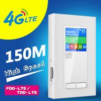 Quality power bank lte 4g router with dual sim card slots and RJ45port wholesale