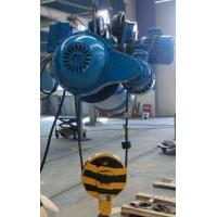 China Workshop Double Speed Electric Cable Hoist Trolley High Efficiency For Monorail Crane on sale