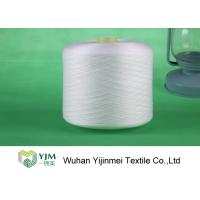 Quality 100% Polyester Raw White Yarn Core Spun Thread With Paper Cone / Plastic Cone wholesale