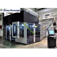 China Stretch Blow Moulding Machine Simple Operation Lower Power Consumption on sale