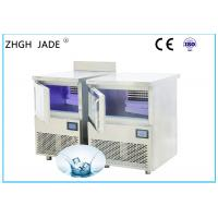China Restaurant Use Commercial Bar Ice Maker With Full Electronic Monitor on sale