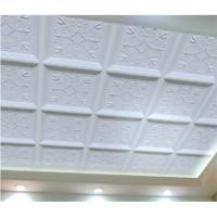Quality Ceiling 3D Wall Board Decorative Waterproof Interior Wall Paneling Construction Material wholesale