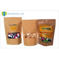 Cheap Customized Brown Paper stand up bags and pouches Chia Seeds use , Eco - Friendly for sale