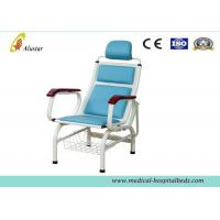 Quality Medical Hospital Furniture Chairs For Patient Transfusion With Backrest Adjustable (ALS-C07) wholesale