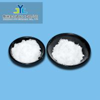 Quality CAS 2644 70 4 99% Hydrazine Derivatives for Medicine Intermediate wholesale