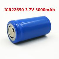 Quality ICR22650 3.7V 320mAh rechargeable batteries wholesale
