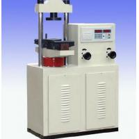 Quality electronic power concrete compression testing machine YES-300 300KN wholesale