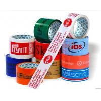 Quality Custom Logo Printed Tape Packing Tape With Company Logo wholesale