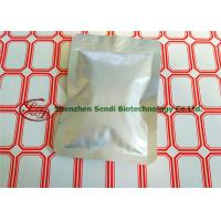 Buy cheap Pure npp Powder Substitute CAS 99918-43-1 N-Phenylpiperidin-4-Amine Dihydrochlor from wholesalers