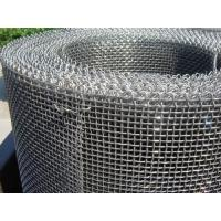 Quality Plain Weave Square Stainless Steel Woven Wire Mesh Rolls Industrial Grade For Fencing wholesale