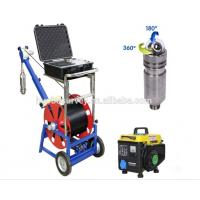 Quality Downhole Inspection Camera/ Borewell Camera /Borehole CCTV Video Inspection Camera wholesale