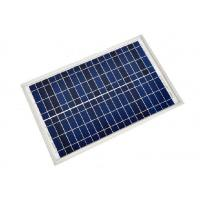 China Mini Portable Generator Portable Solar Charger / Solar Power Charger on sale