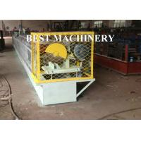 Quality Roller Shutter Door Steel Octagon Shaft Pipe Roll Forming Machine Diameter 70mm wholesale