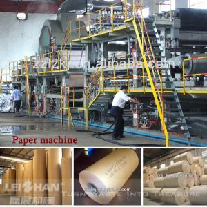 China Competitive price 2400mm Kraft paper machine on sale