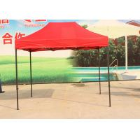 Quality Events Sports Easy Up Gazebo Canopy Tent Sun Protection For Car Parking wholesale