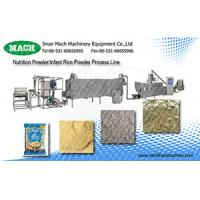 China baby rice powder production line on sale