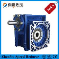 Quality Mechanical Double Reduction Gearbox Worm Gear Speed Reducer With High Precision wholesale