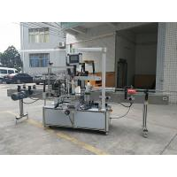 Quality Two Sides Automatic Self Adhesive Labeling Machine For Flat / Oval Bottle wholesale