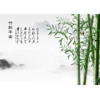 Quality Water Proof Bamboo Fiber Board Chinese Style Bamboo With Poems Landscape wholesale