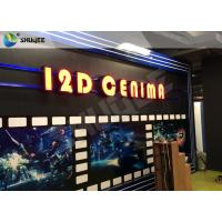 Quality Interactive 12D / XD Cinema Attractive In Shopping Mall For Making Much Money wholesale