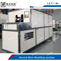 Quality Hand Feeding Stretch Blow Molding Machine For Plastic Bottles 4.2×1.75×2.0m wholesale