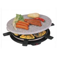 China Energy- saving barbecue indoor electric bbq grill on sale