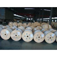 Buy cheap ASTM B 498 Galvanized Guy Wire Galvanized Steel Core Wire For Power Distribution Poles from wholesalers