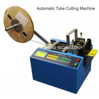 China Automatic Flexible Tube Cutting Machine 220V 110V For Shrink / Plastic / Rubber Tubes on sale