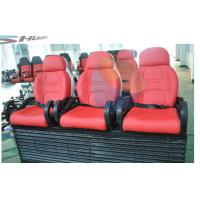 Quality 5D movie theater chair supplier with red, yellow, blue, black color Motion Theater Chair wholesale