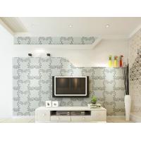 Cheap 3D Effect Wall Mural Natural Fiber Wallpaper Cladding Wall Board For Kids' Room for sale