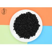 Quality Industrial Desulfurization Coal Activated Carbon Pellets Waste Gas Water Treatment wholesale