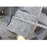 Quality Grey White Granite Paving Stones , Custom Surface Patio / Garden Stepping Stones wholesale