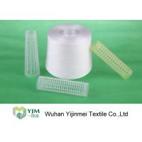 Quality 100 PCT Polyester Spun Yarn 20S 30S 40S, Polyester Yarn Manufacturers wholesale