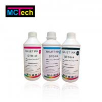 Quality For Pure Cotton Fabrics Digital Pigment Dtg Textile Printing Ink for epson flated printer wholesale