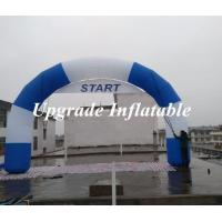 Cheap 2015 new desgin round Inflatable start line and finish line arch with removable banner for sale